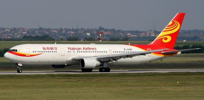 Hainan Airlines, stomavlaanderen